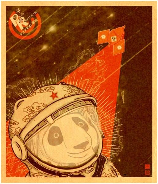 Революционные красные панды: освоение космоса