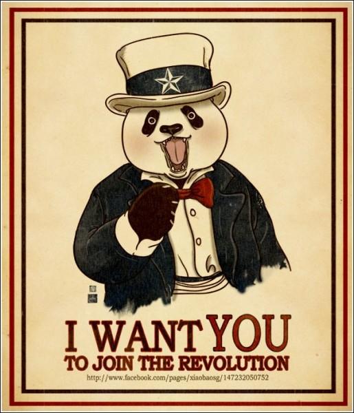 Революционные красные панды: бамбуковый дядя Сэм