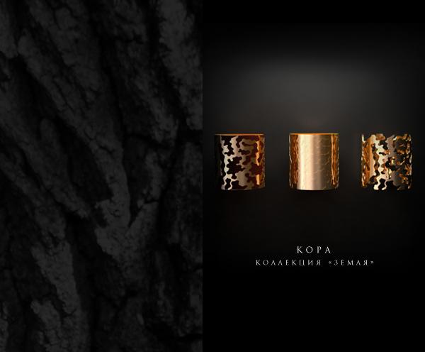 Три варианта кольца Кора