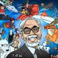 В Японии откроется парк, посвящённый анимационным фильмам Хаяо Миядзаки