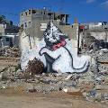 Бэнкси нарисовал котенка в секторе Газа