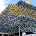 Британцы построили самую большую в мире библиотеку