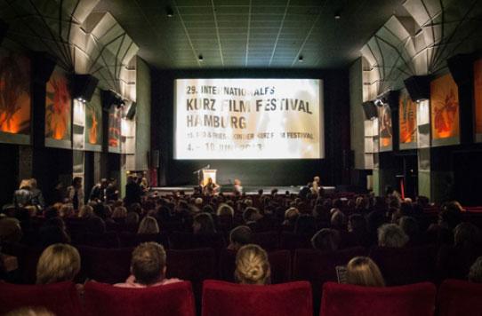 В Берлине проходит фестиваль короткометражных фильмов про биткойн