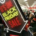 Черная пятница 2016: 25 ноября – время самых выгодны покупок
