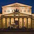Большой театр: билеты в оперу