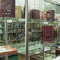 На ВВЦ открылась ярмарка «Книги России»