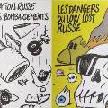 Автор коллажа в МК пообещал жестких картинок с карикатуристами