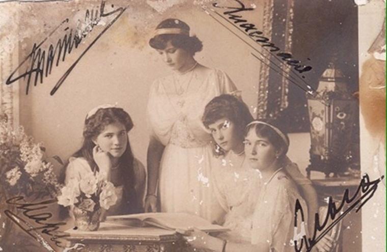 Найденные в Ессентуках неизвестные снимки Николая II передали в музей УФК по Ставрополью