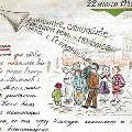 Дневник еще одной ленинградской школьницы, пережившей блокаду, издан в Санкт-Петербурге