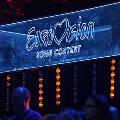 Армения заявила, что участвовать в конкурсе «Евровидение» не будет