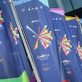 Белоруссия не будет участвовать в музыкальном конкурсе «Евровидение-2022»