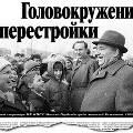 Михаил Горбачев отмечает своё 80-летие «большой гулянкой» в Москве