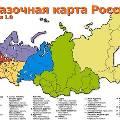 Составляется сказочная карта России