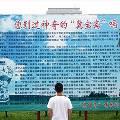 В Китае закрыли музей с фальшивками