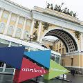 Открытие V Культурного форума посвятят Году российского кино