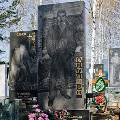Англичане познакомились с «русской мафией» через кладбищенское искусство уральского фотографа