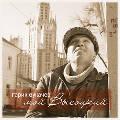 Гарик Сукачев выпустил новый альбом, посвященный творчеству В. Высоцкого