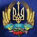 Судьбу украинских городов с советскими названиями решит референдум