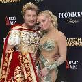Басков и Волочкова устроили шоу на «Золотом граммофоне»
