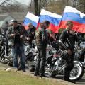 Российские байкеры доехали до Берлина
