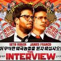 Историю убийства Ким Чен Ына в инернете скачали более 900 тыс. раз