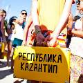 «КаZантип» проведут в Крыму только после извинений со стороны ФСКН