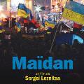Украина установила рекорд на Каннском фестивале