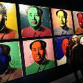 «Мао» Уорхола оценили в 10 миллионов долларов