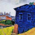 На аукционе Sotheby's продали работы Марка Шагала на $8,2 млн