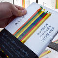 Новый роман Харуки Мураками напечатали миллионным тиражом