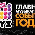 Ани Лорак и Дима Билан названы лучшими исполнителями по версии премии МУЗ-