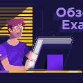 Обзор брокера Exante: полная информация и что говорят клиенты