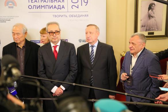 Международная театральная олимпиада открывается в Петербурге