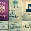 Сооснователя группы «Кино» возмутила продажа паспорта Виктора Цоя на аукционе за 9 млн рублей: «ублюдочный, аморальный поступок»