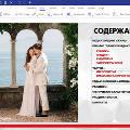 PDFelement 7 Pro может безупречно конвертировать и редактировать отсканированные документы