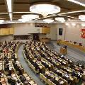 Госдума приняла законопроект о переаттестации артистов