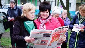 В Парке Победы на Поклонной горе пройдет московский фестиваль прессы
