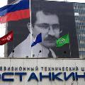 Леонид Парфенов стал первым лауреатом премии Листьева