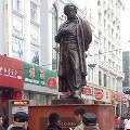 В время открытия памятника Пушкину в Китае произошёл граматический инцидент