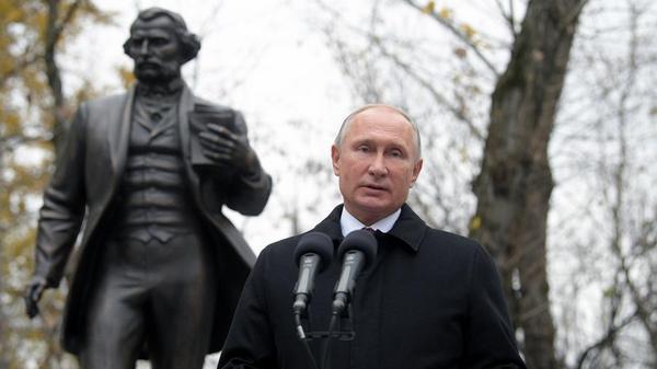 Путин принял участие в церемонии открытия памятника Тургеневу в Москве