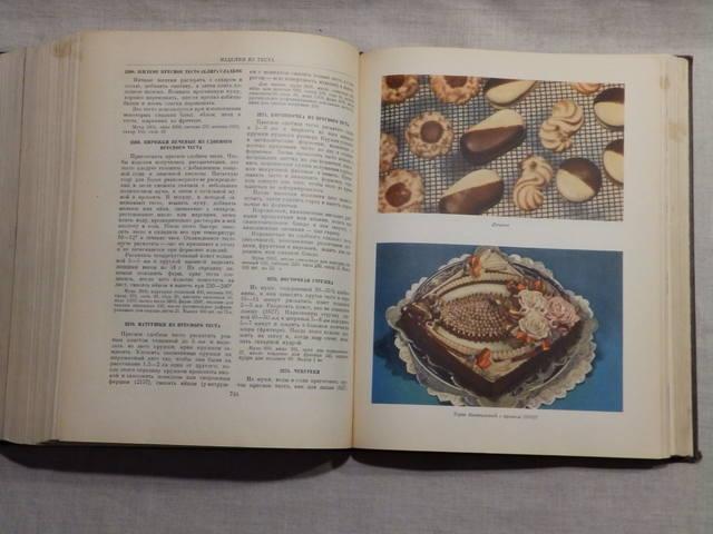 Появилась книга о кулинарных предпочтениях диктаторов