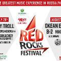 Российские и украинские рок-музыканты выступят на Олимпиаде в Лондоне