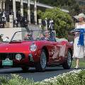 На ВДНХ проходит выставка итальянских ретро автомобилей