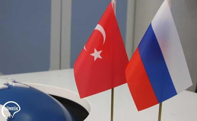 Министры культуры России и Турции открыли перекрестный Год культуры и туризма