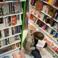 Первая российская «Библионочь» составит конкуренцию «Ночи музеев»