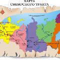 В Омской области может появиться самый длинный музей под открытым небом