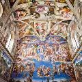 Из Сикстинской капеллы в Ватикане впервые прошла прямая трансляция концерта