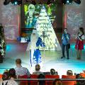 Благотворительный премьерный показ «Техноелки» состоялся