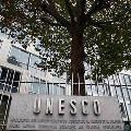 США покинут ЮНЕСКО