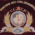 В Москве открылась выставка военных знамен